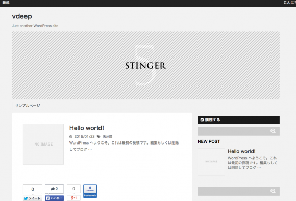 wp-stinger5-5