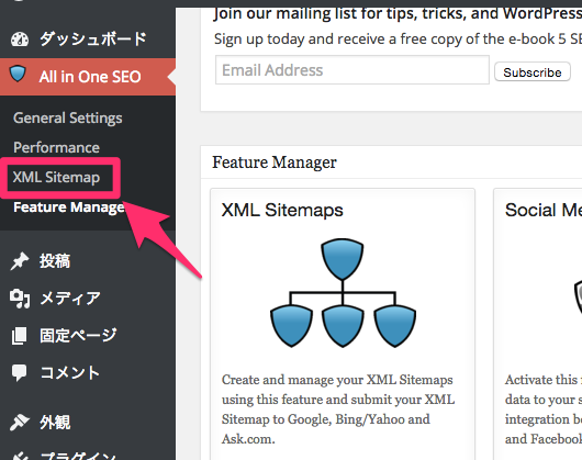 all-in-one-seo-xml3