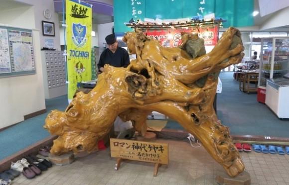 ichigo-gyoza12