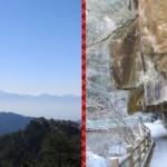 [甲府:旅] 昇仙峡観光。滝・岩・富士にロープウェイ!大自然を漫喫してきました