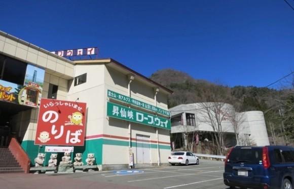kofu-shosenkyo2