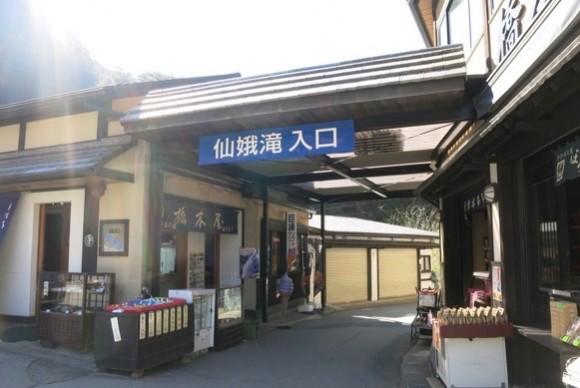 kofu-shosenkyo3