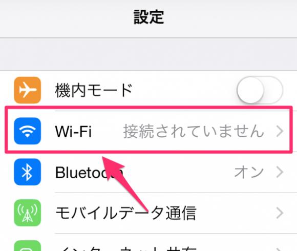 komeda-wi-fi
