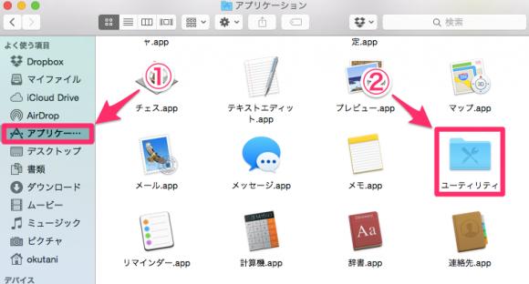 mac-start-terminal2