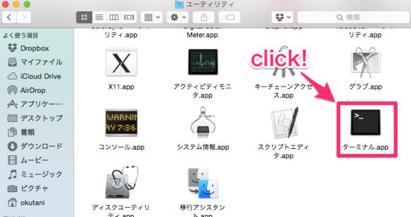 mac-start-terminal3