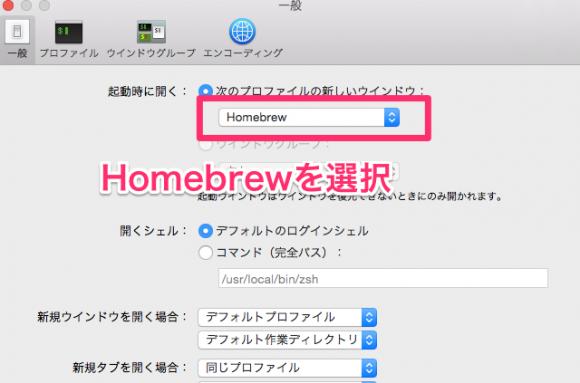 mac-start-terminal6