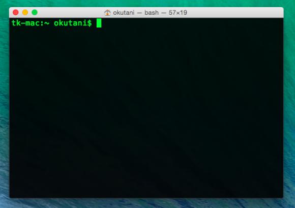 mac-start-terminal9