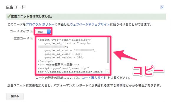 register-google-adsense14