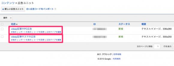 register-google-adsense15
