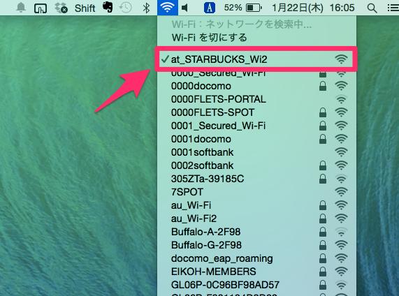 staba-wifi