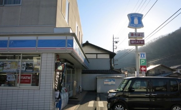tokyo-nagano-drive3