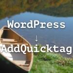 WordPressに「AddQuicktag」を導入してタグ入力を楽チンに!