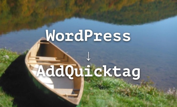 wp-addquicktag