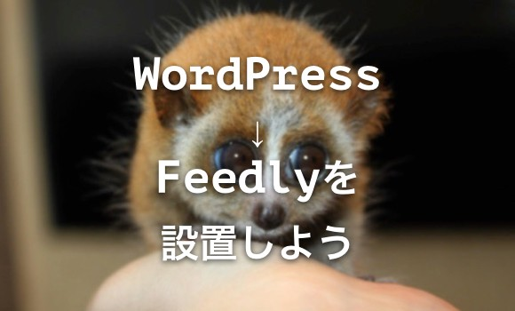 wp-intr-feedly