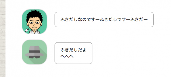 css-chat-design2