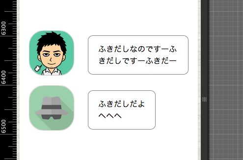 css-chat-design3