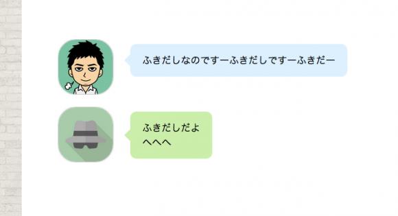 css-chat-design4