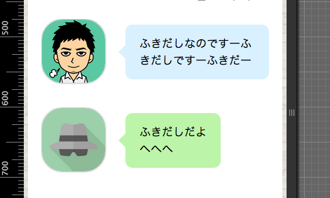 css-chat-design5
