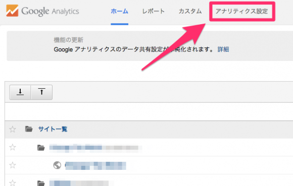 google-analytics-my-ip-exclude2