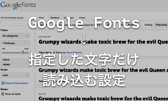 google-web-fonts-text-select