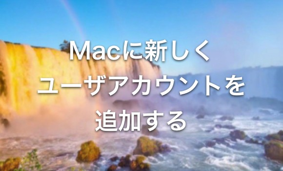 mac-create-user