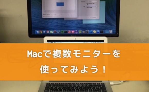 mac-dual-display-settings