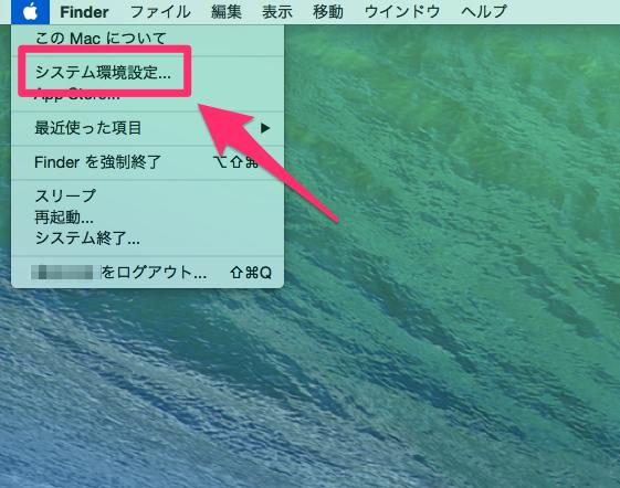 mac-dual-display2