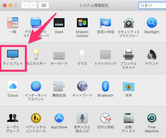mac-dual-display3