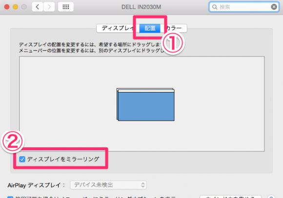 mac-dual-display4