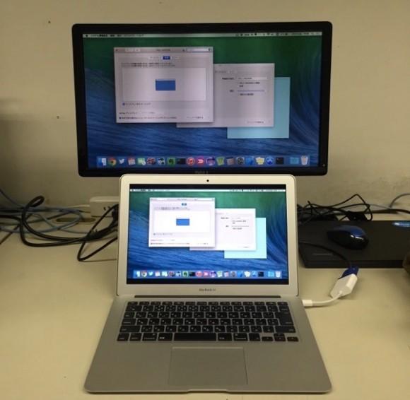mac-dual-display5