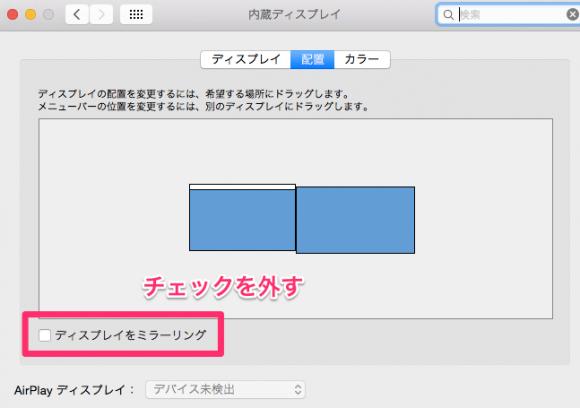 mac-dual-display6