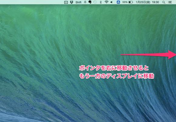 mac-dual-display7
