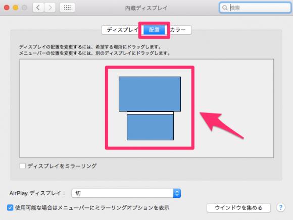 mac-dual-display8-2