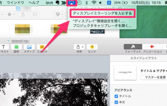 mac-dual-display9