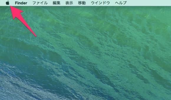 mac_create_user