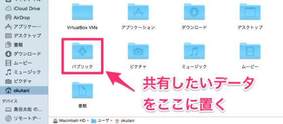 mac_create_user10
