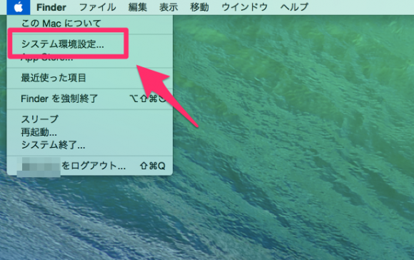 mac_create_user2