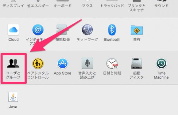 mac_create_user3