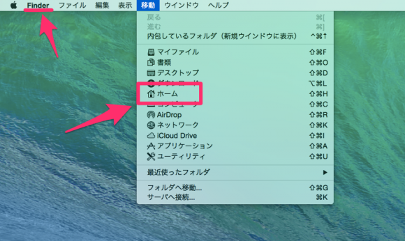 mac_create_user9