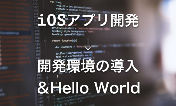 start-ios-swift