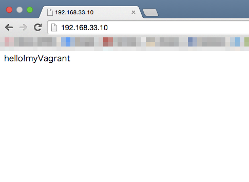 vagrant-start-web-server6