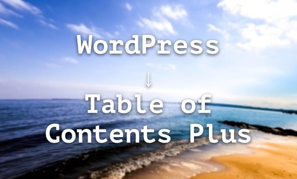wp-table-of-contents-plus