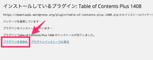 wp-table-of-contents-plus2