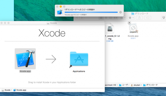 xcode-multi-version6