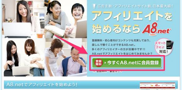 a8-net1