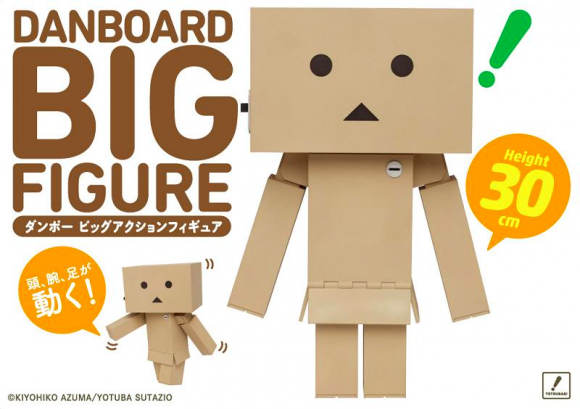 big-danboard