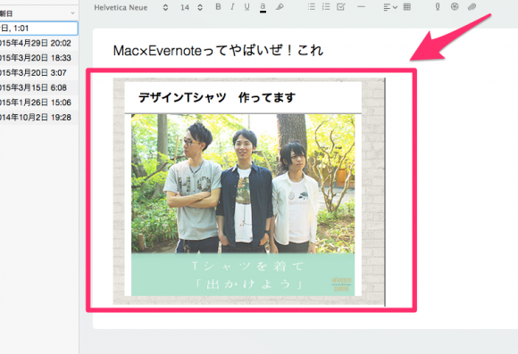 mac-x-evernote2