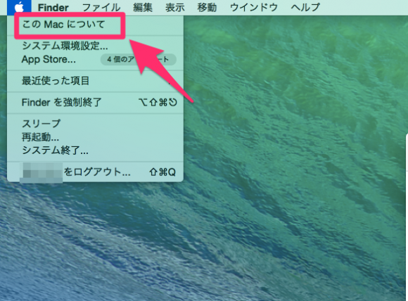 mac-disk-diag2
