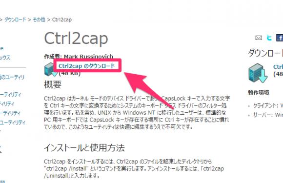 caps2cap
