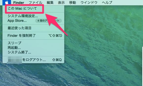 mac-storage-sonota1